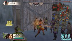 Dynasty Warriors 6 Special (10)