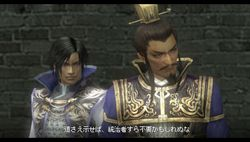 Dynasty Warriors 6 Special (2)