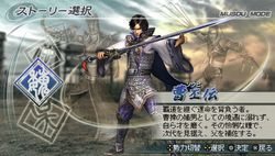 Dynasty Warriors 6 Special (5)