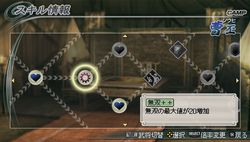 Dynasty Warriors 6 Special (6)