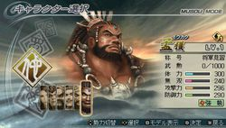 Dynasty Warriors 6 Special (7)
