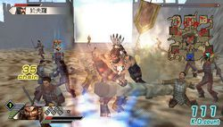Dynasty Warriors 6 Special (9)