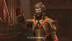 Final Fantasy Type-0 (12)