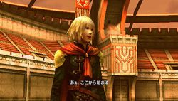 Final Fantasy Type-0 (13)