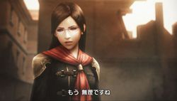 Final Fantasy Type-0 (17)