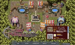 Chrono Trigger version mobile