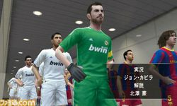 Pro Evolution Soccer 3DS (4)