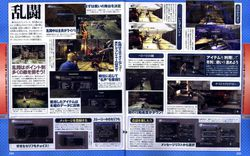 The Last Story - scan Famitsu (6)