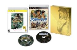 uncharted-twin-pack-japon