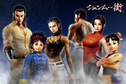 Shenmue City (5)