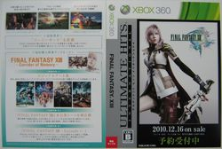 Final Fantasy XIII Ultimate Hits International - jaquette promo