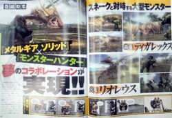 famitsu-mgs-peace-walker-monster-hunter