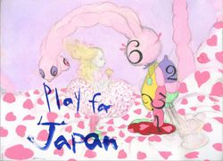Play For Japan The Album (1)