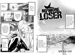No More Loser (1)