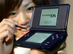Nintendo DS Japon