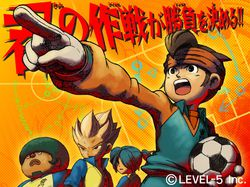 inazuma-eleven-break-wii