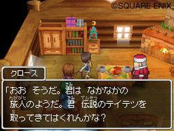 dragon-quest-ix-ds-quete-noel