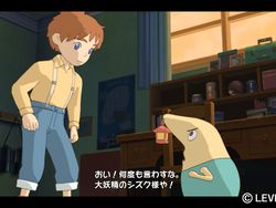 Ninokuni Shiroki Seihai no Majo PS3 (4)