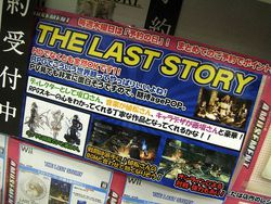The Last Story - promo Japon (6)