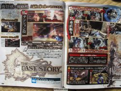 The Last Story - scan Nintendo Dream (1)