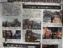 The Last Story - scan Nintendo Dream (3)