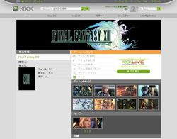 final-fantasy-xiii-xbox-360-japon-erreur