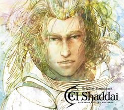 El Shaddai Ascension of the Metatron - Original Soundtrack (2)
