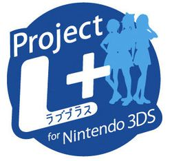 Project Love Plus for Nintendo 3DS (3)