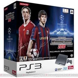 pes-winning-eleven-2010-bundle-ps3-japon