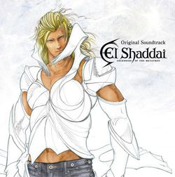 El Shaddai Ascension of the Metatron - Original Soundtrack (1)