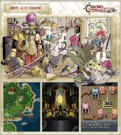 Chrono Trigger version mobile (12)