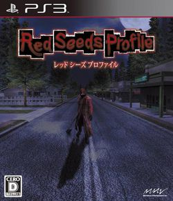 Red Seeds Profile (Deadly Premonition PS3) - jaquette