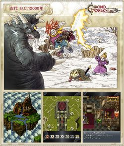 Chrono Trigger version mobile (16)