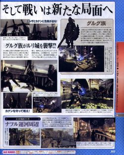 The Last Story - scan Famitsu (1)