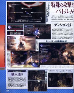 The Last Story - scan Famitsu (4)