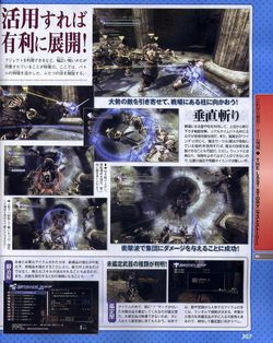 The Last Story - scan Famitsu (3)