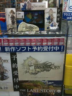 The Last Story - promo Japon (2)