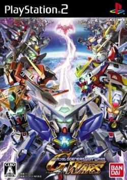 sd-gundam-g-generation-wars