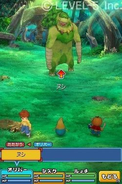 ninokuni-the-another-world-ds (7)