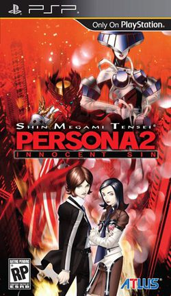 Persona 2 Innocent Sin PSP - jaquette US
