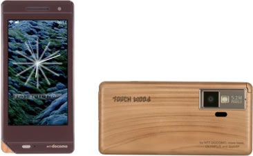 NTT DoCoMo Touch Wood 02