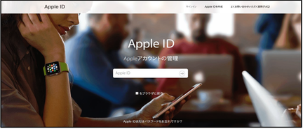 mcafee-16shop-phishing-apple