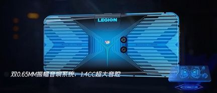Lenovo Legion Gaming Phone 02