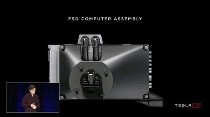 Tesla FSD Computer 02