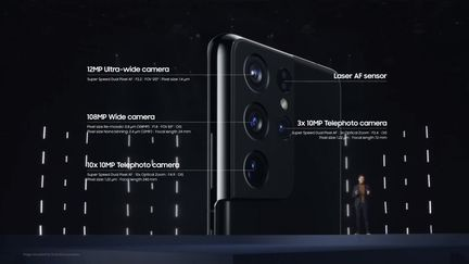 Samsung Galaxy S21 Ultra photo