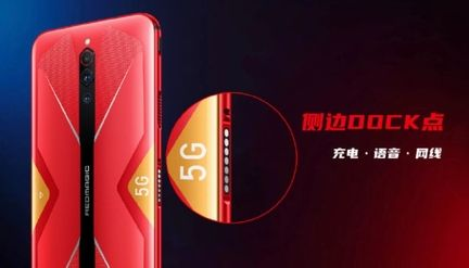 Nubia Red Magic 5G connecteur