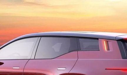 Fisker SUV électrique