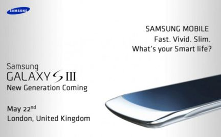 Samsung Galaxy S3 invitation
