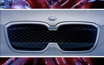 BMW iX3 nouvelle calandre