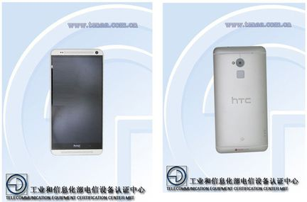 HTC One Max certification